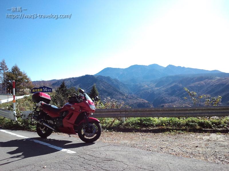 御嶽山とGPZ1100