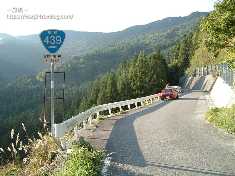 国道439号線のPEUGEOT205