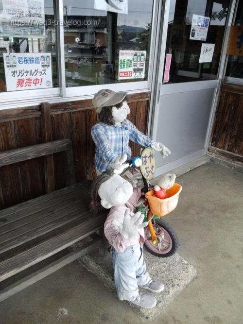 隼駅のホームにあった人形