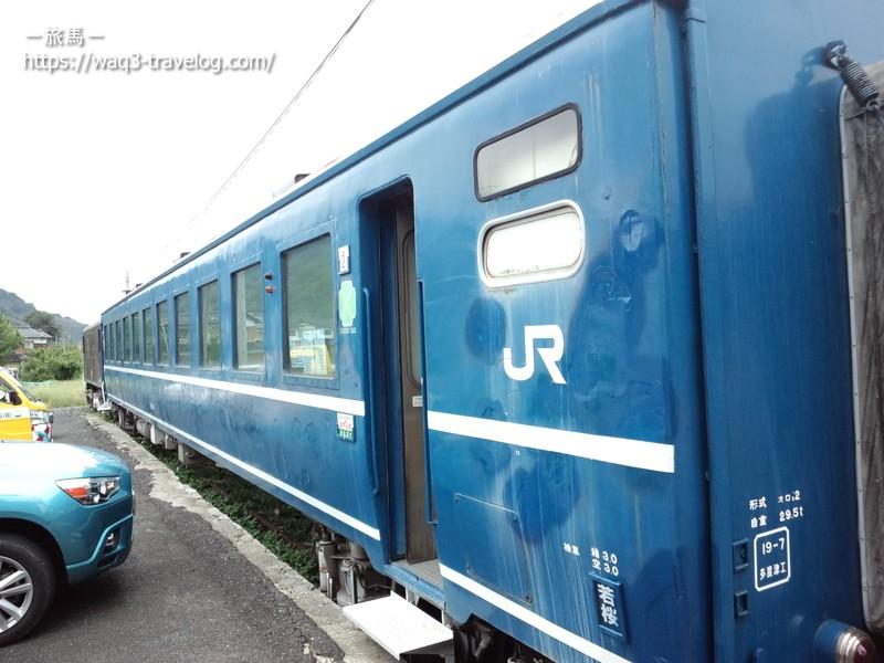 隼駅のムーンライト車両
