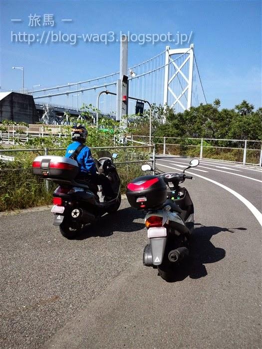 因島大橋の入り口