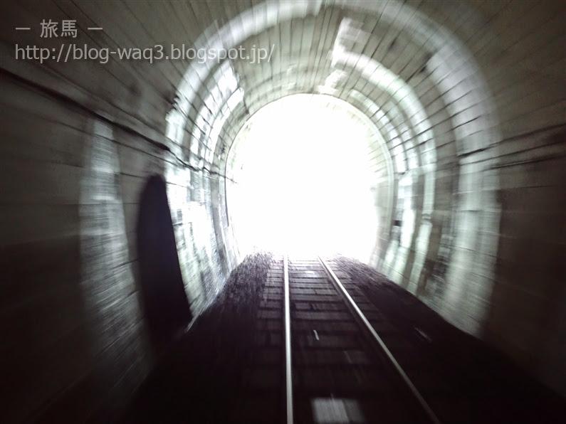 トップスピードでトンネルを脱出!