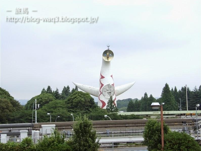 太陽の塔と大阪モノレール
