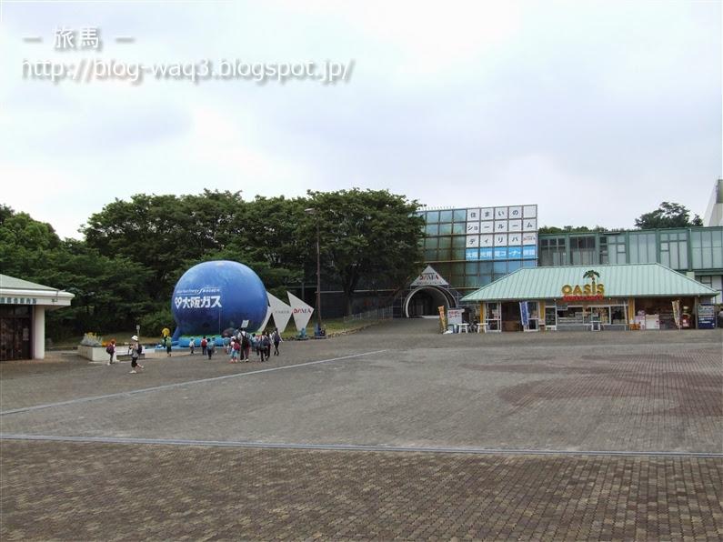 DILIPA千里の風船