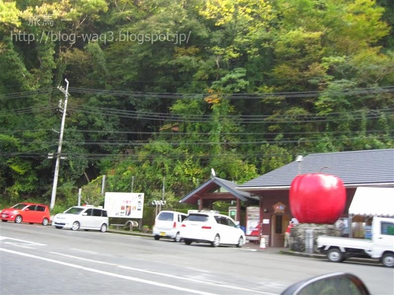 道の駅 波賀
