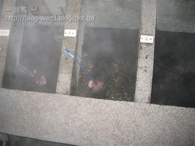 湯村温泉の荒湯でゆでたまご