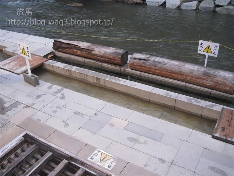 湯村温泉の荒湯