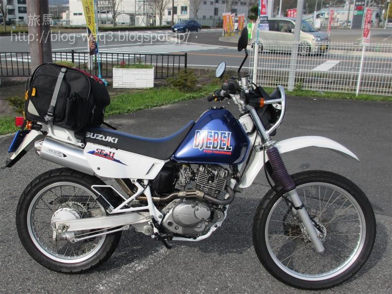 フィールドシートバッグを装着したDJEBEL200