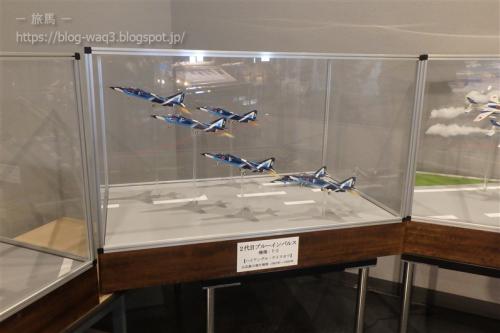 2代目 Kawasaki T-2 ブルーインパルス仕様機