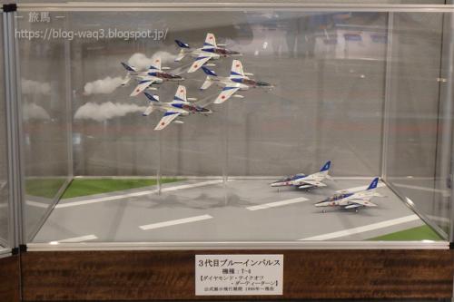 3代目 Kawasaki T-4 ブルーインパルス仕様機