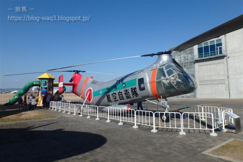 救難ヘリコプターH-21B