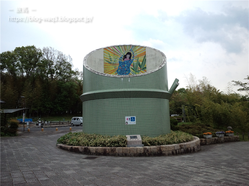 竹取公園のトイレ