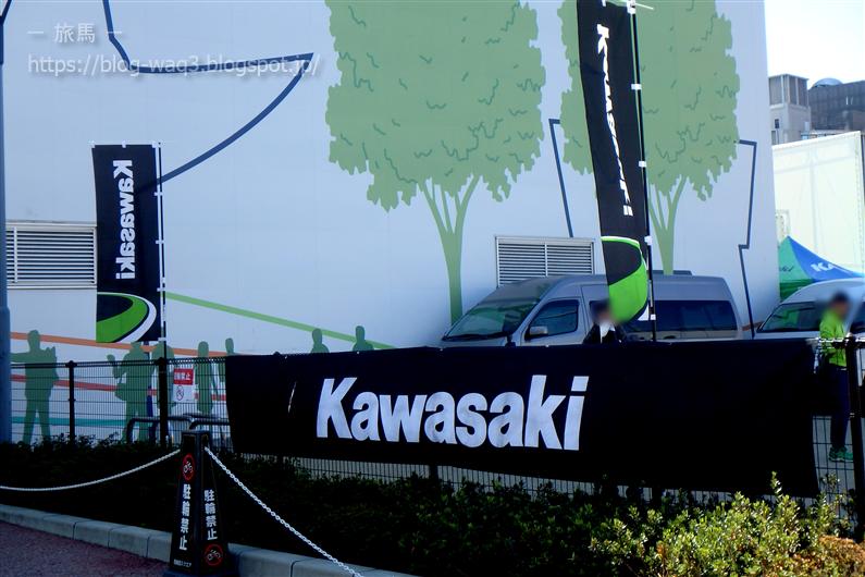 カワサキの横断幕