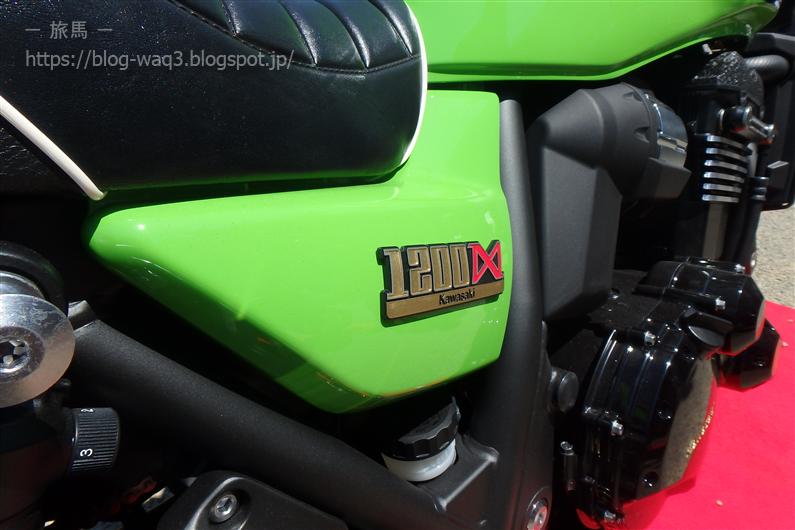 ZRX1200 DAEG Final Edition