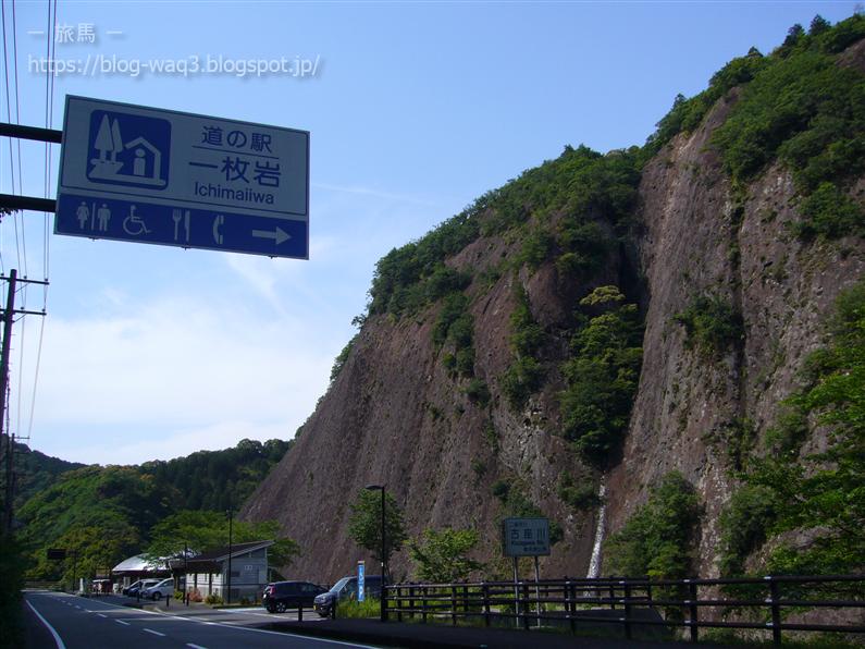 古座川沿いにある道の駅 一枚岩鹿鳴館