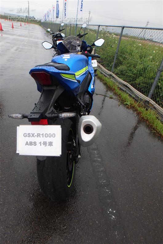 6代目 GSX-R1000