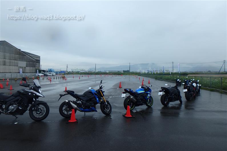 雨のHST四国会場