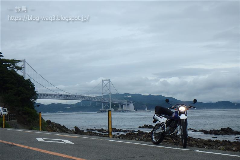 DJEBEL200と大鳴門橋