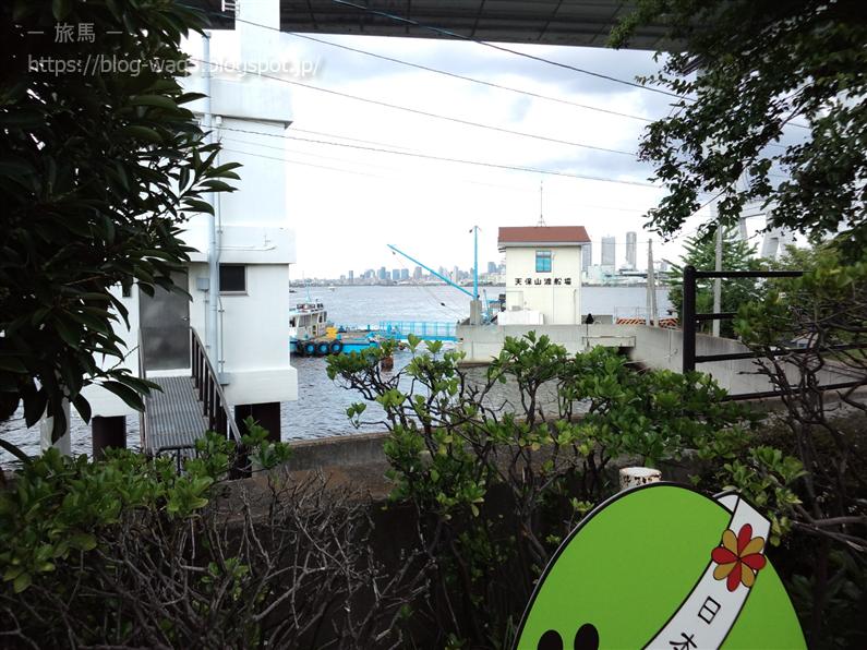 山頂から遥か彼方の天保山渡船場を眺めるの図