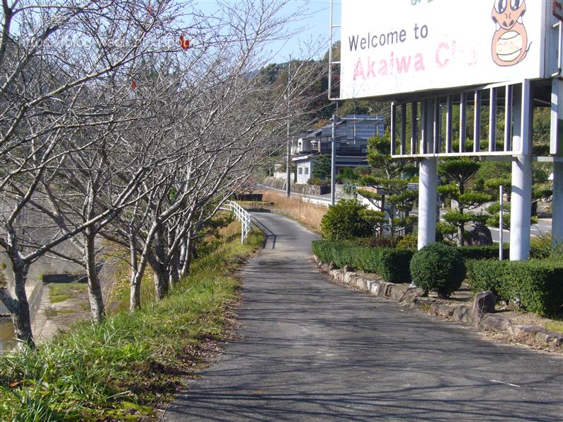 岡山県赤磐市福田