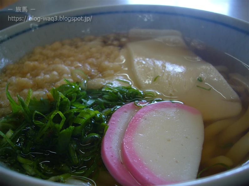 お昼ご飯はちょっとルートをそれて道の駅 かもがわ円城 で