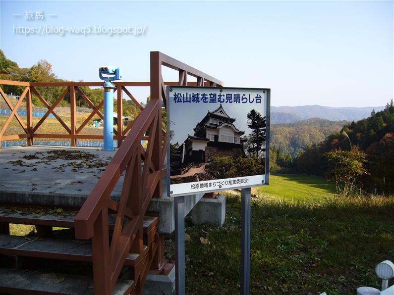 おかげでこんなスポットにも出会えました。松山城の写真は失敗しましたが。