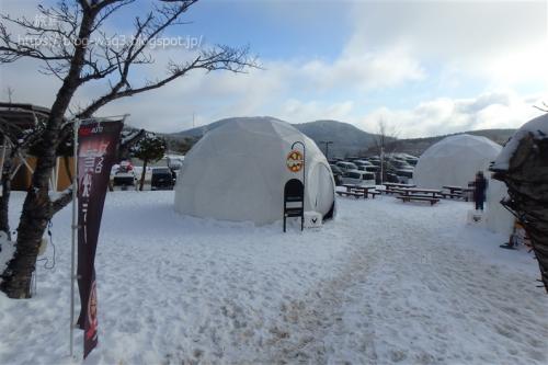 丸いテント 休憩場所になっています
