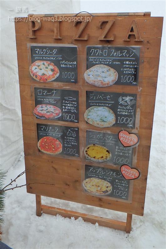 ピザのメニュー 1枚1,000円です