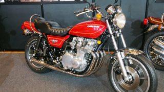 KZ900 LTD