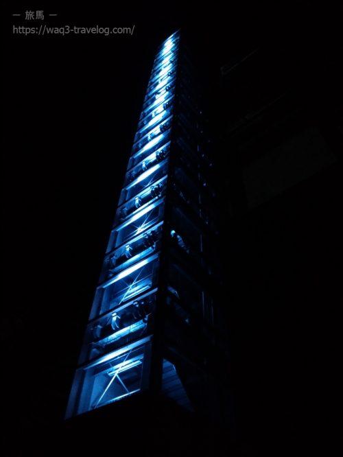 余部クリスタルタワー