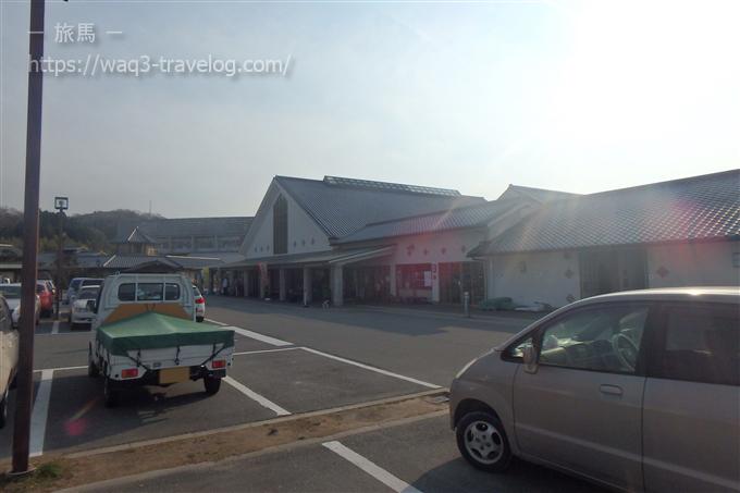 山田錦の郷