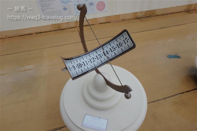 赤道環型日時計
