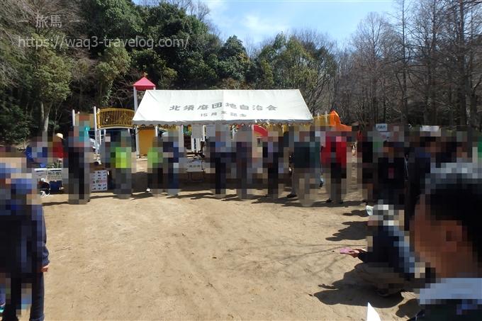 春の奥須磨公園フェスティバル開会式の写真