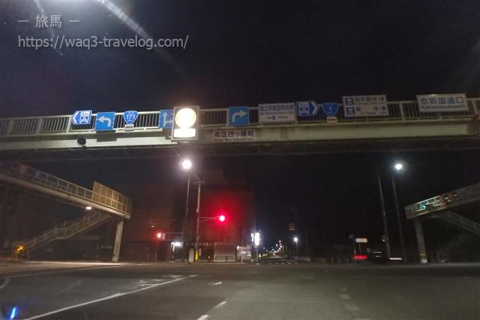 国道171号線と国道1号線の交差点