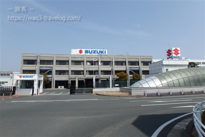 スズキ本社・高塚工場