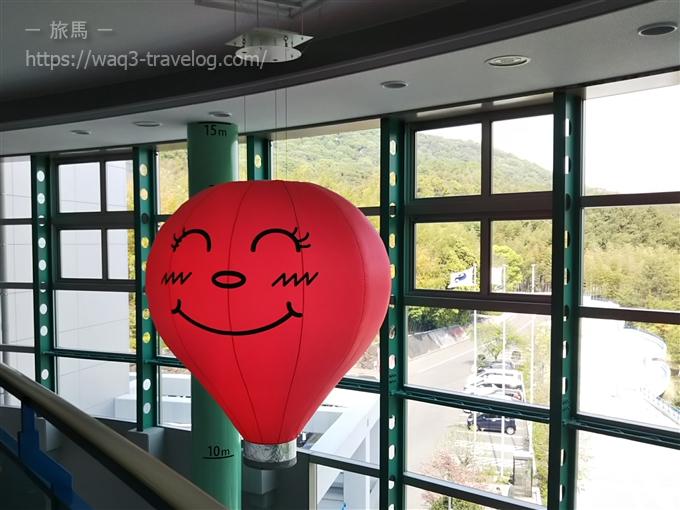姫路科学館の気球が浮かんだところ