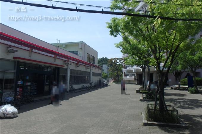 KOHYO 高倉台店