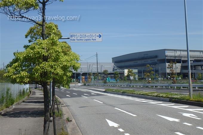 神戸テクノ・ロジスティックパークの案内看板