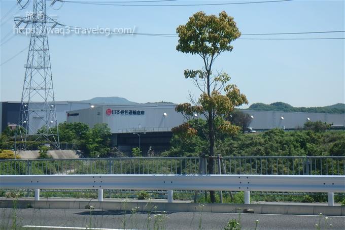 日本梱包運輸倉庫の外観