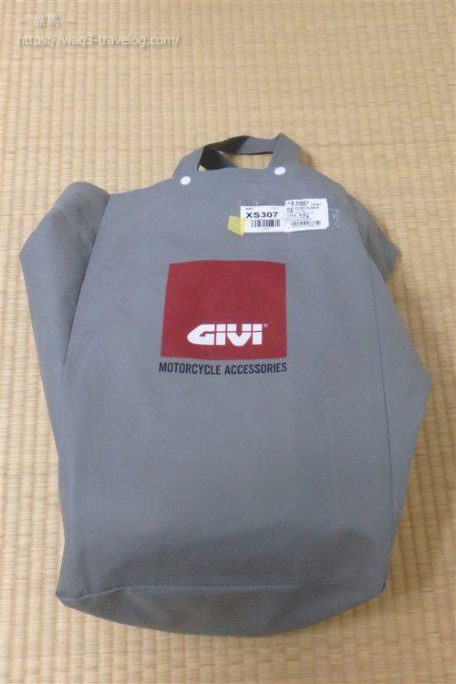 GIVI XS307 のバッグ