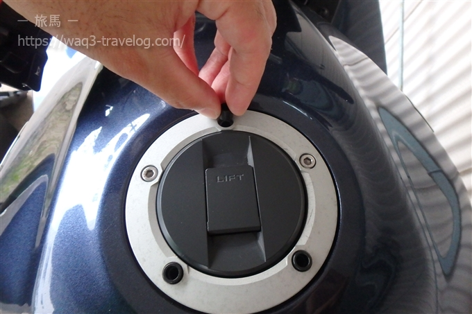 Bandit1250Sの給油口にカラーを組み込む