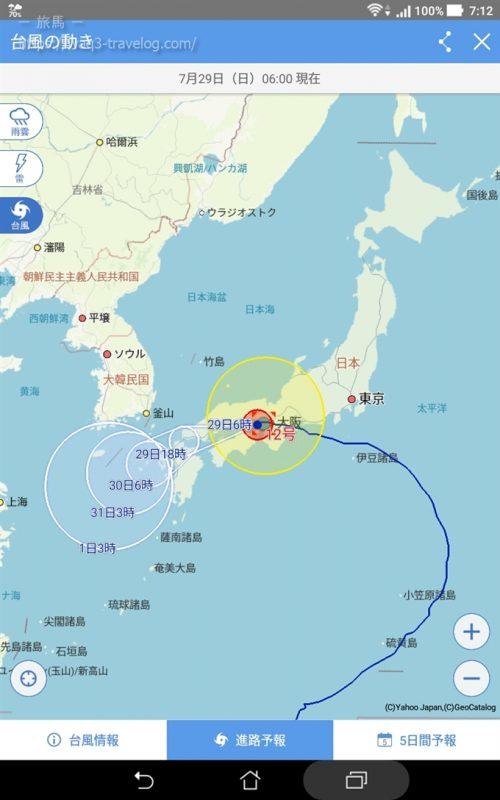 2018年台風12号の進路予想図