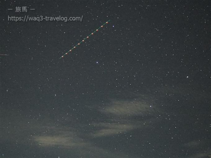 若杉高原大屋スキー場からの星空 飛行機