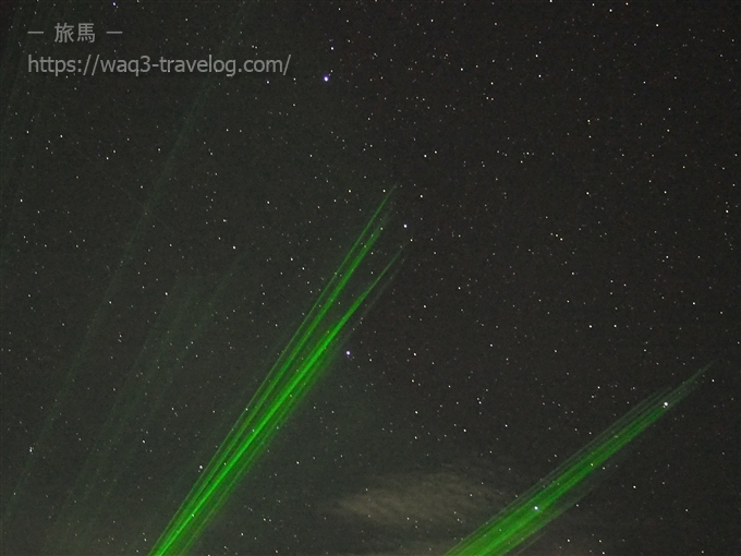 若杉高原大屋スキー場星空ハイキング レーザーで説明