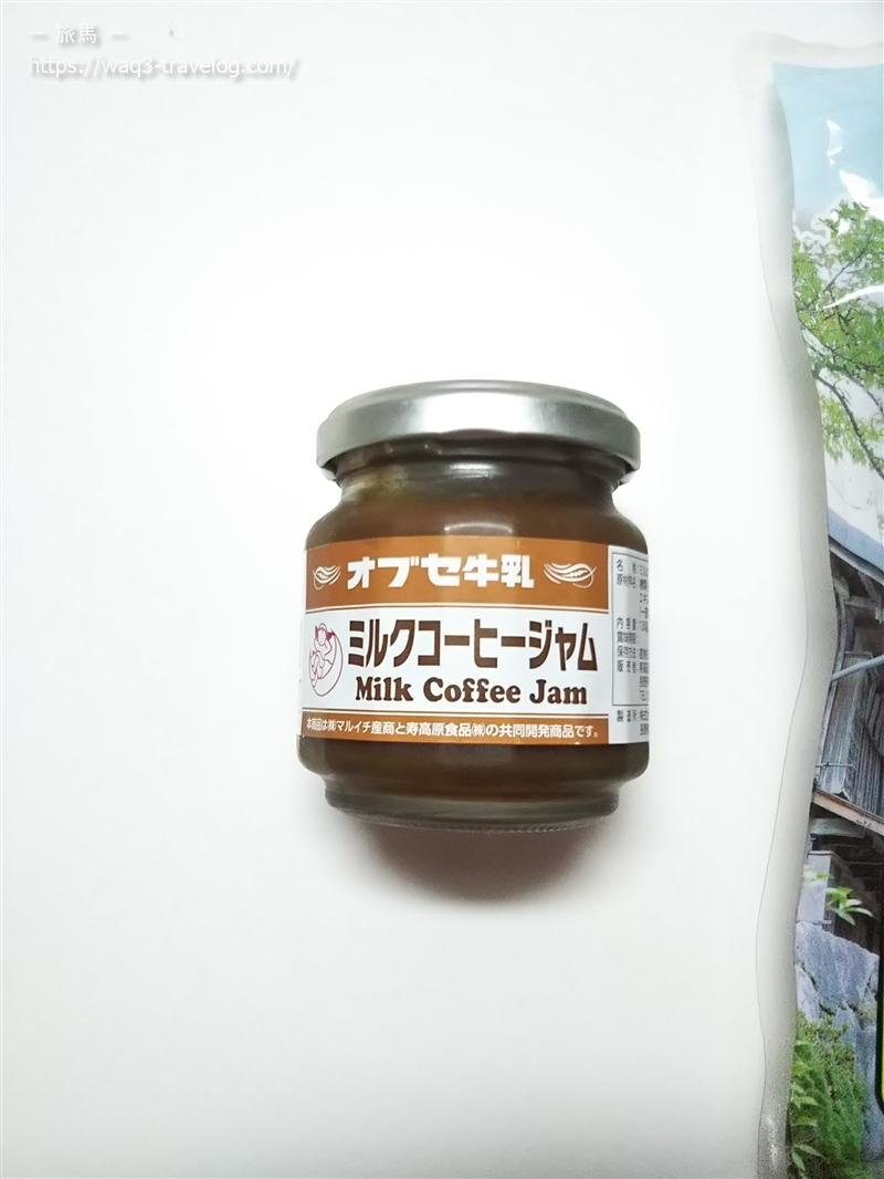 オブセ牛乳ミルクコーヒージャム