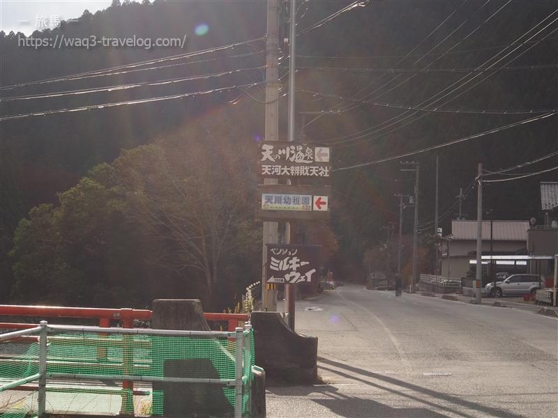 天河神社への曲がり角