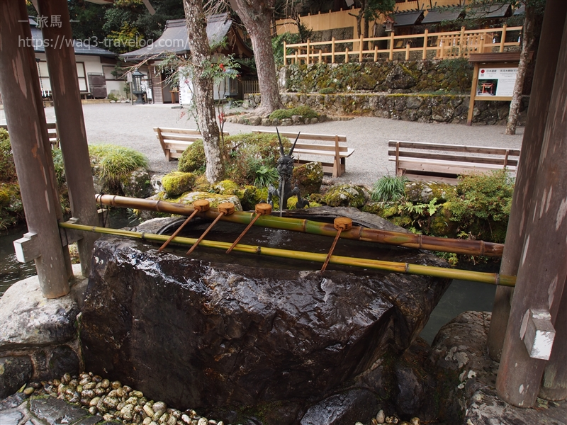 天河神社の手水舎