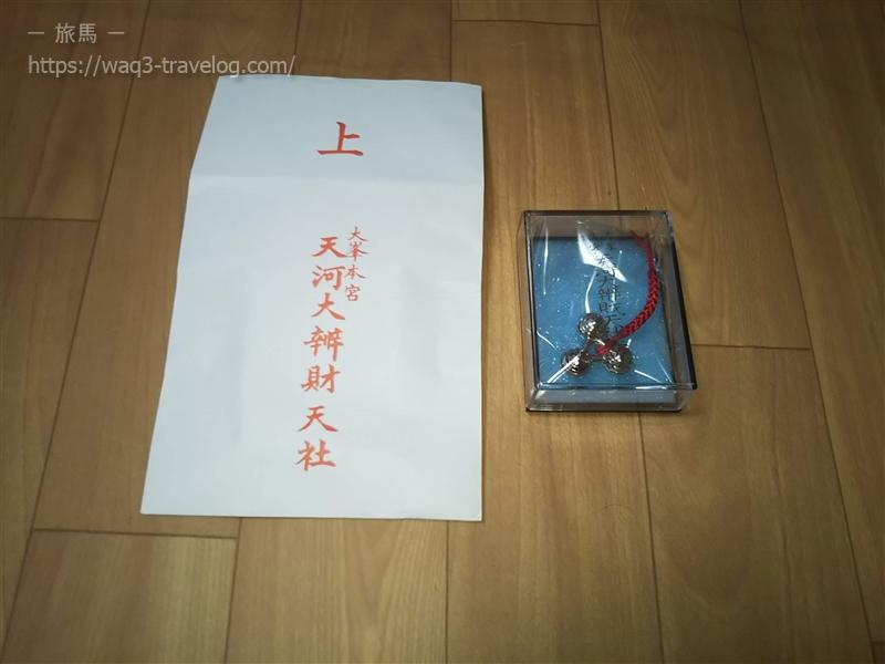 天河神社の五十鈴