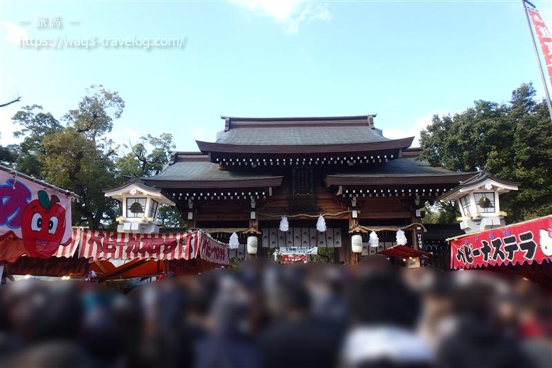 元旦の湊川神社