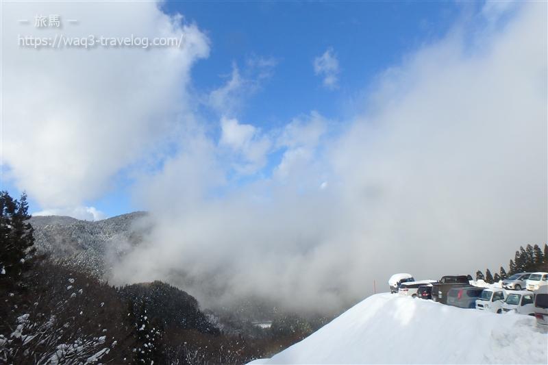 若杉高原おおやスキー場からの眺め